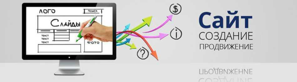 Как создать хороший сайт: основные этапы разработки web-ресурса