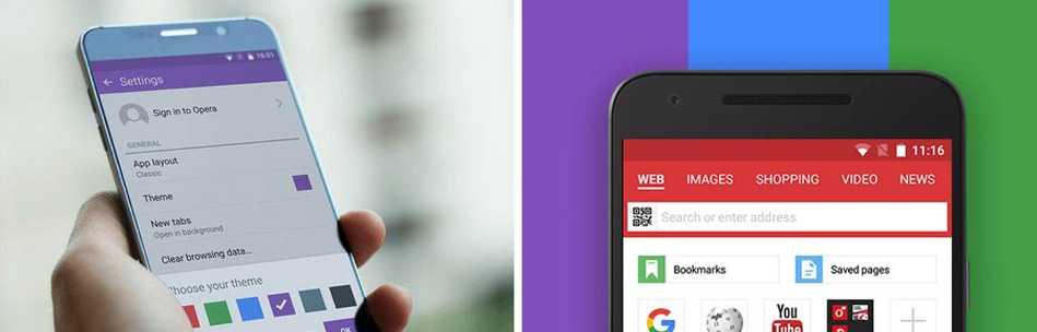 Топ-8 трендов веб-дизайна 2020. Актуальные тенденции.